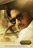 Naga Chaitanya As ANR Poster in Mahanati
