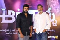 Aatagallu Movie First Look Launch Photos