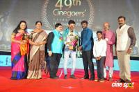 49th Cinegoers Association Film Awards Photos