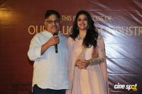 Allu Aravind Felicitation To Mahanati Team (41)