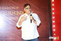 Allu Aravind Felicitation To Mahanati Team (5)
