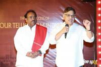 Allu Aravind Felicitation To Mahanati Team (9)