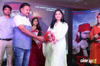 Kaasi Movie Pre Release Event (26)