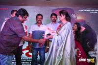 Kaasi Movie Pre Release Event (28)
