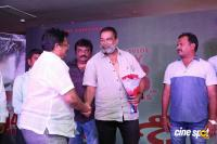 Kaasi Movie Pre Release Event (30)