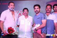 Kaasi Movie Pre Release Event (32)