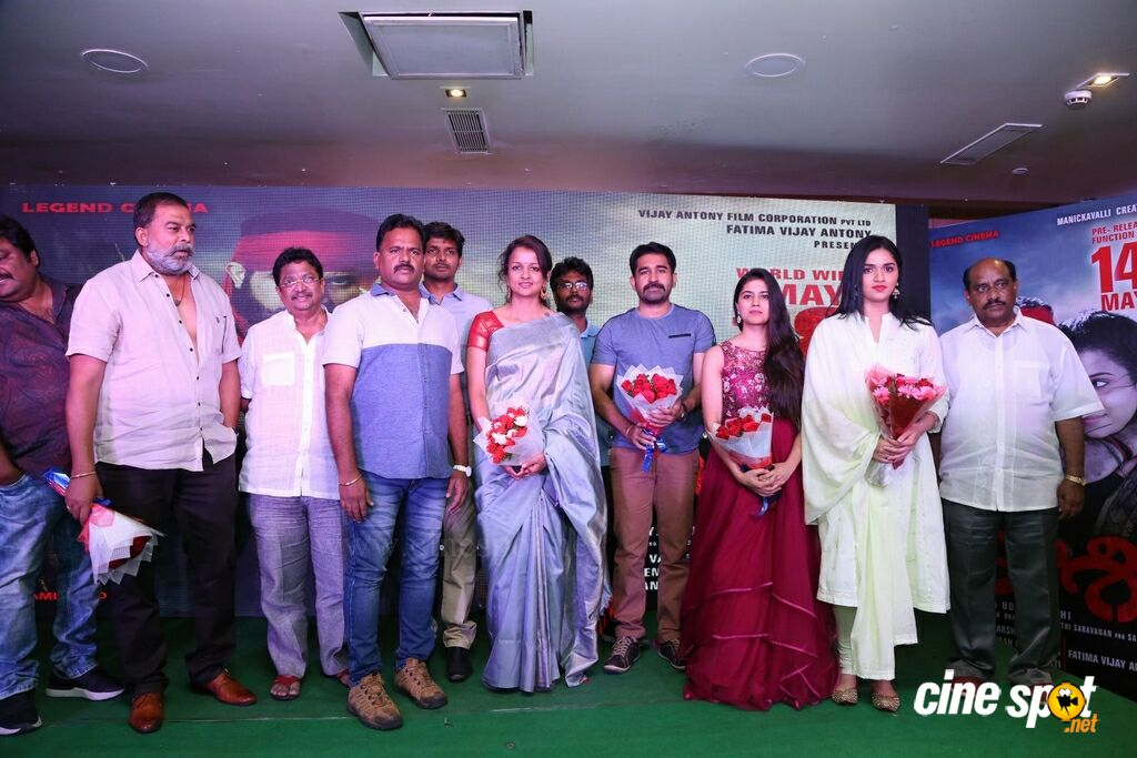 Kaasi Movie Pre Release Event (34)