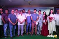 Kaasi Movie Pre Release Event (35)