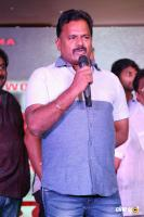 Kaasi Movie Pre Release Event (54)