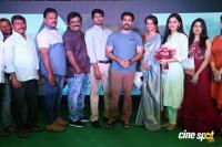Kaasi Movie Pre Release Event (60)