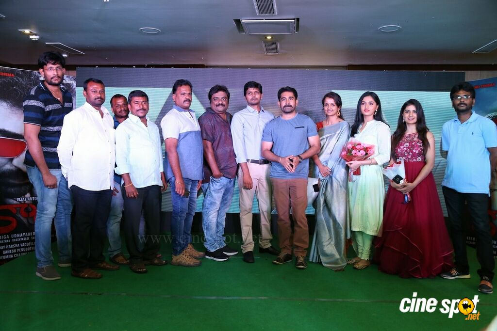Kaasi Movie Pre Release Event (61)