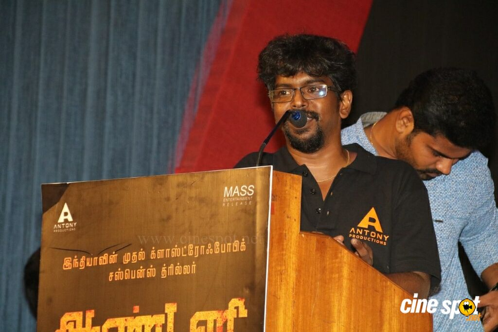 Antony Movie Audio Launch (24)