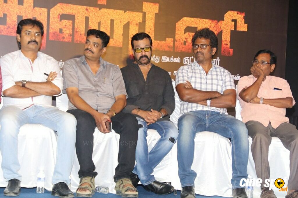 Antony Movie Audio Launch (26)