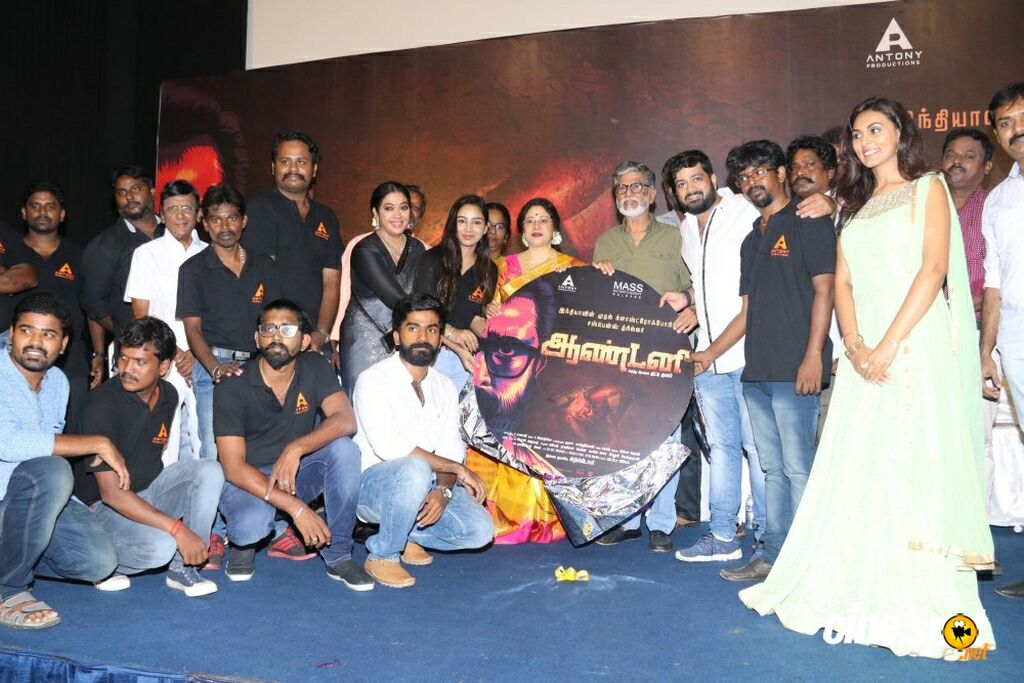 Antony Movie Audio Launch (29)