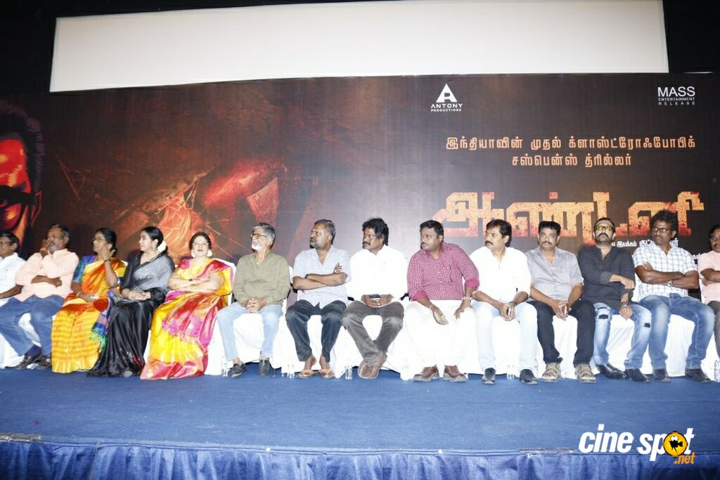 Antony Movie Audio Launch (30)