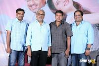 Naa Nuvve Movie Trailer Launch Photos