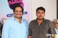 Naa Nuvve Trailer Launch (14)