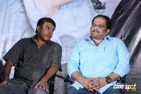 Naa Nuvve Trailer Launch (7)