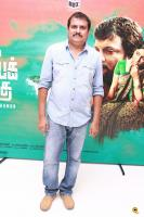 Oru Kuppai Kadhai Audio Launch (33)