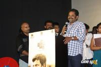 Oru Kuppai Kadhai Audio Launch (52)