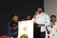 Oru Kuppai Kadhai Audio Launch (55)