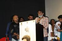 Oru Kuppai Kadhai Audio Launch (56)