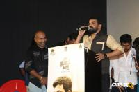 Oru Kuppai Kadhai Audio Launch (57)