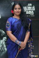 Oru Kuppai Kadhai Audio Launch (9)
