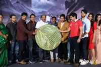 Sanjeevani Movie Audio Launch Photos
