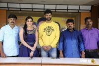 Love And War Movie First Look Launch Photos