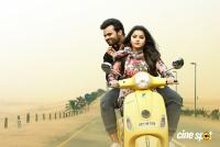 Tej I Love U Telugu Movie Photos