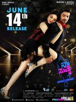 Naa Nuvve Release Date Poster