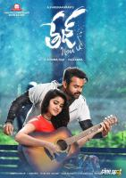 Tej I Love You Latest Poster