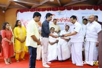 Mothers Day Malayalam Movie Pooja (8)