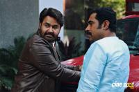 Neerali Malayalam Movie Photos