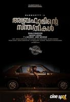Abrahaminte Santhathikal Movie Posters