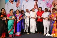 Baggidi Gopal Movie Audio Launch Photos