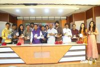 R U Married Audio Launch Photos