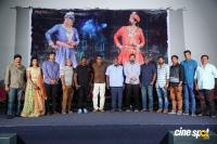 Desamudurs Movie Teaser Launch Photos