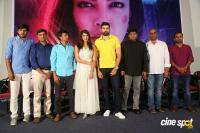 Wife of Ram Movie Trailer Launch Photos