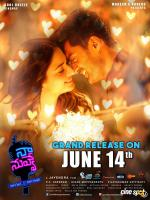 Naa Nuvve Grand Release Posters (1)