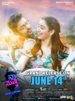 Naa Nuvve Grand Release Posters (2)
