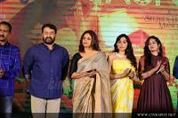Neerali Movie Audio Launch Photos