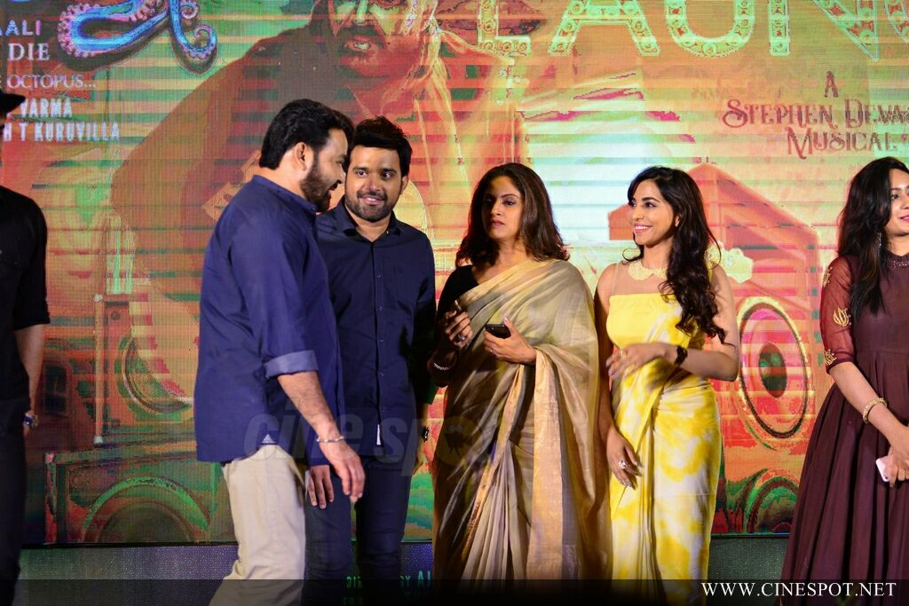 Neerali Audio Launch (35)