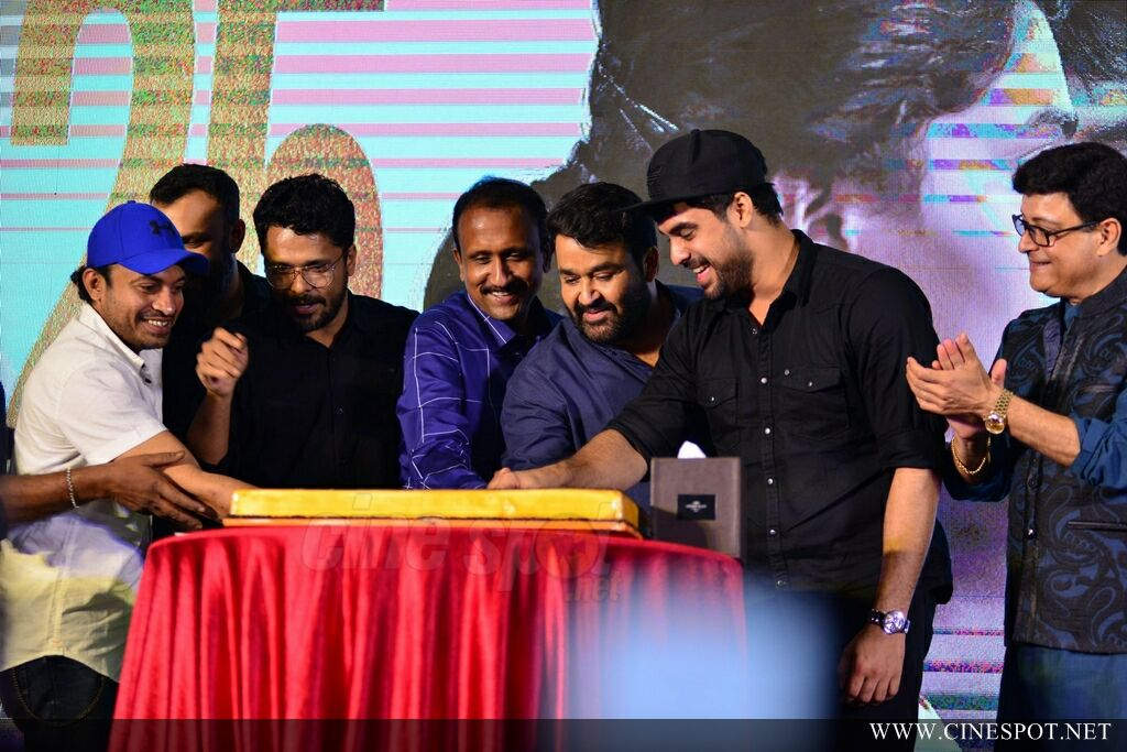 Neerali Audio Launch (85)