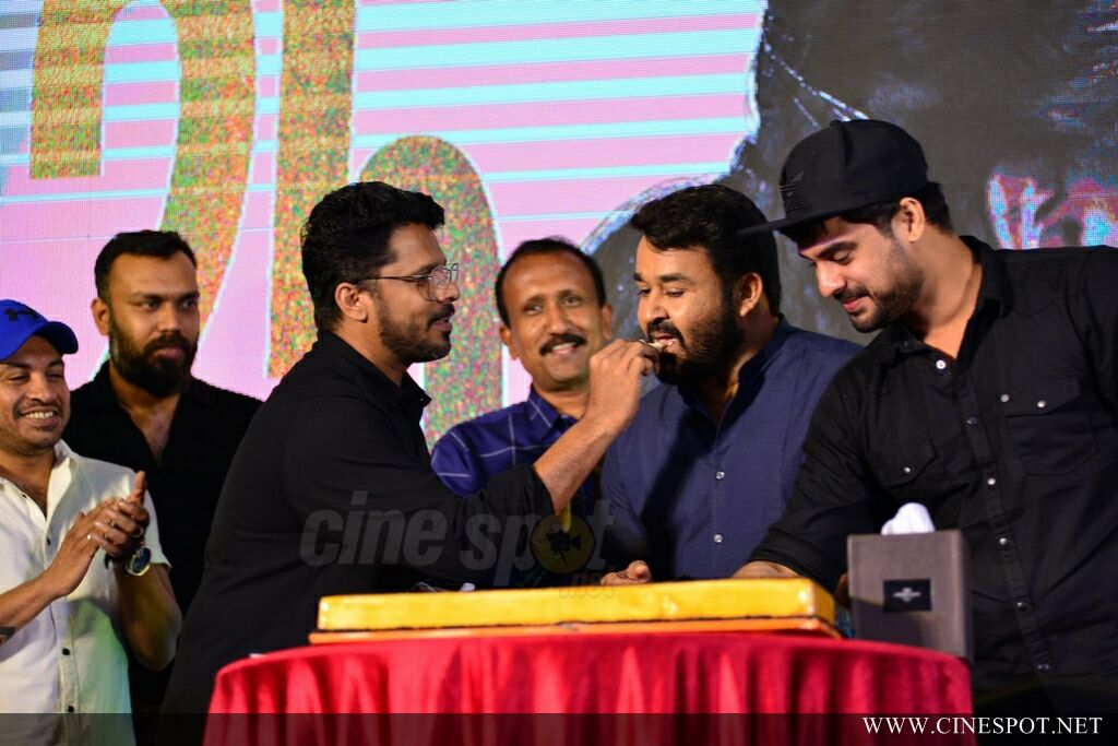 Neerali Audio Launch (89)