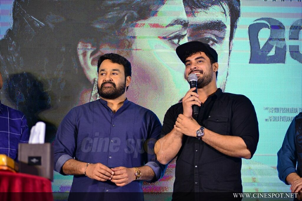 Neerali Audio Launch (93)