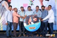 Taramani Audio Launch Photos
