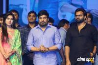 Tej I Love You Audio Launch photos