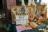 Gypsy Movie Pooja (1)